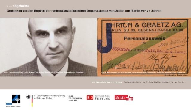 cover_gedenkveranstaltung_Gleis17_Einladungskarte_15.Oktober2015